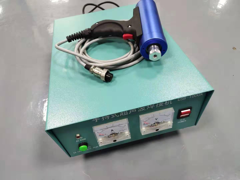 辽宁智能超声波焊接机厂家直供 信息推荐 昆山福如斯精密机械供应