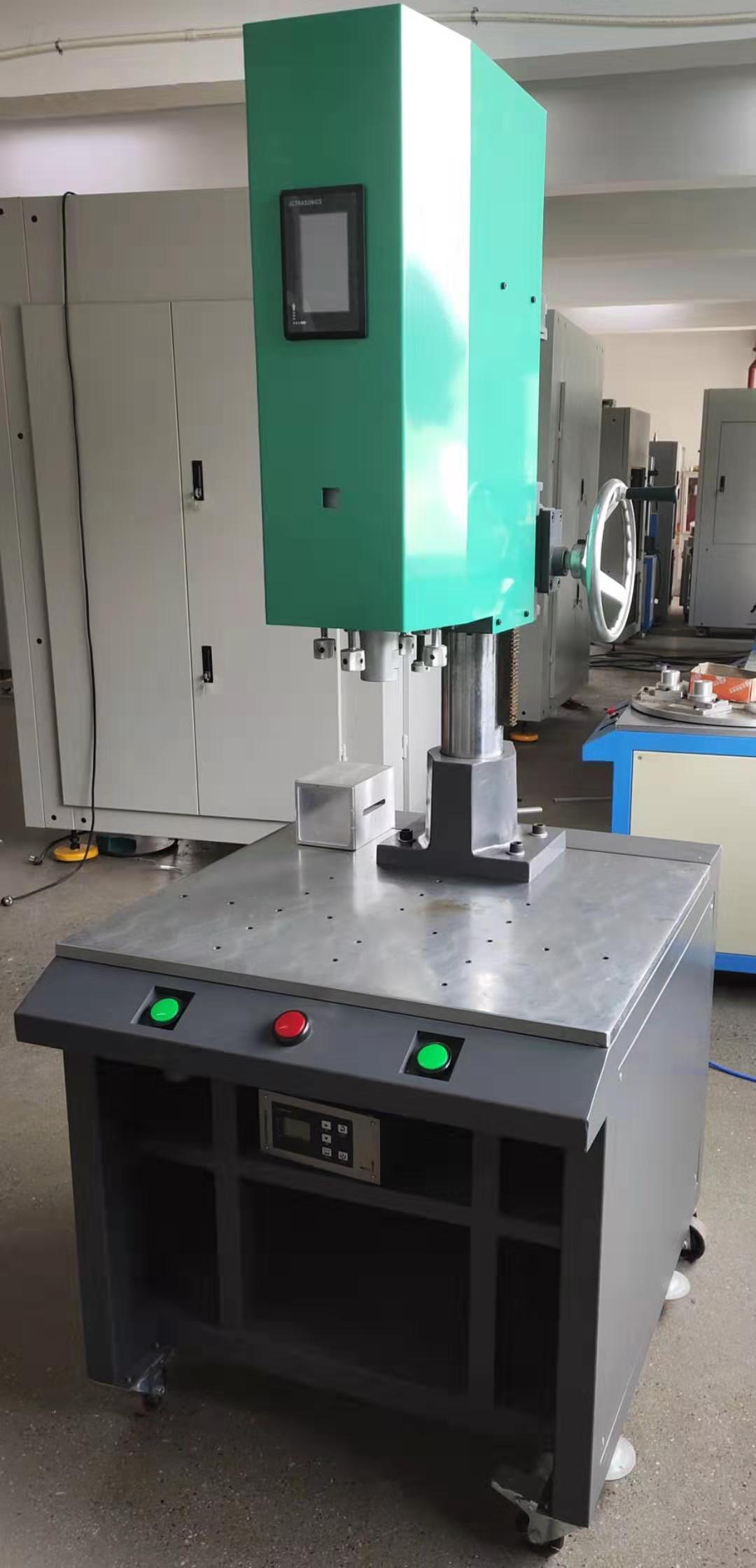 江西超聲波焊接機質量放心可靠 抱誠守真 昆山福如斯精密機械供應