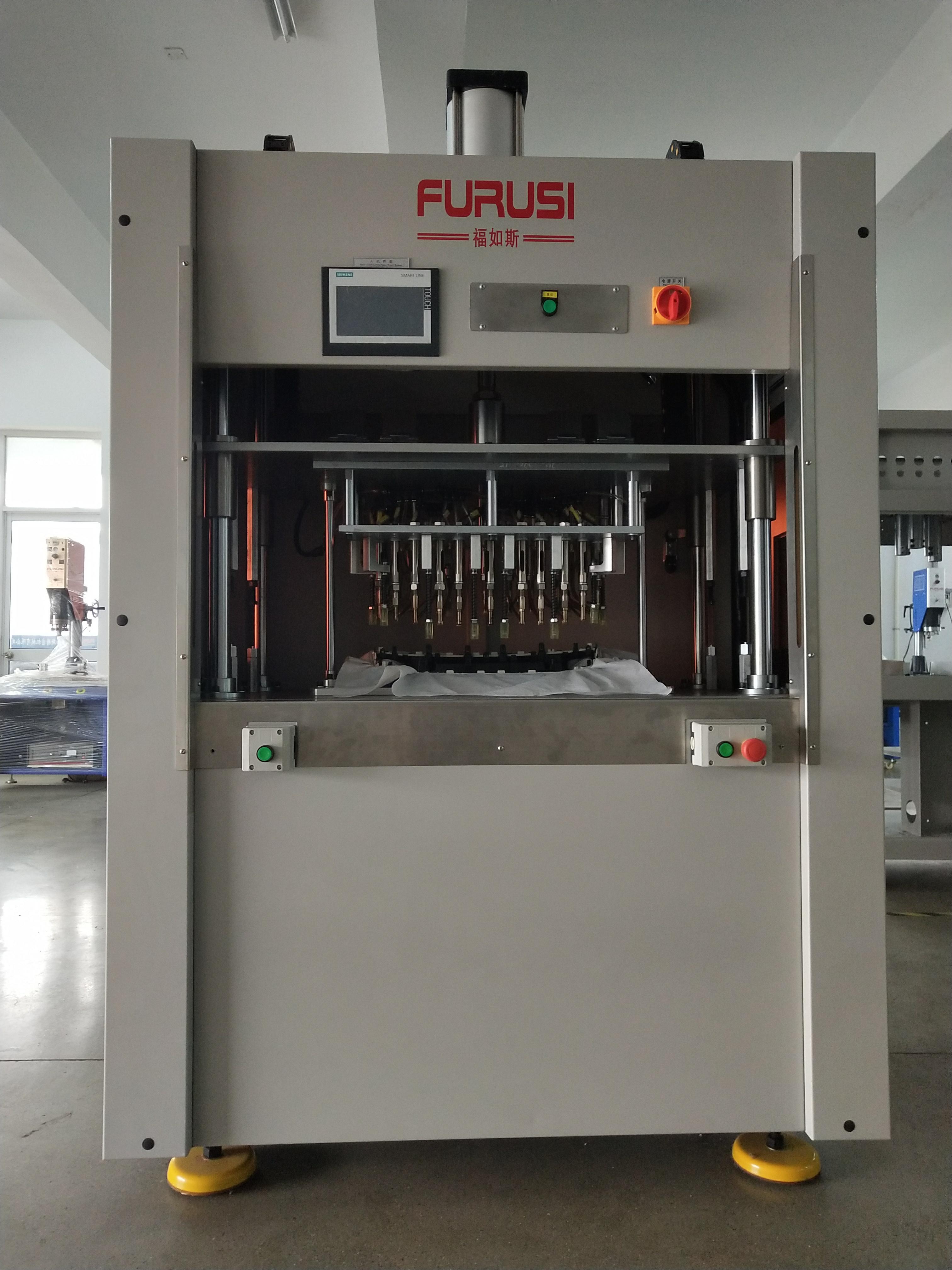 上海自动热铆机 推荐咨询 昆山福如斯精密机械供应