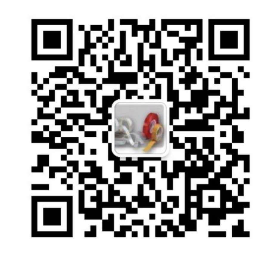 上海皋中经贸有限公司