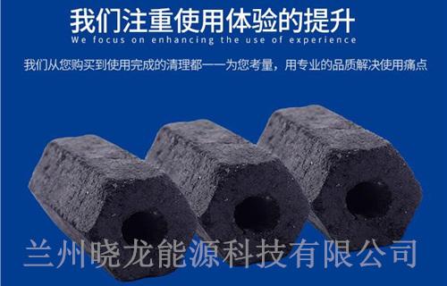 宁夏竹碳条 有口皆碑 兰州晓龙能源科技供应