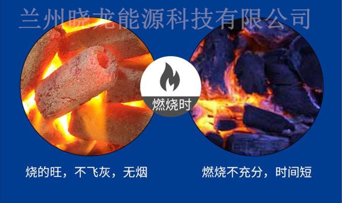 西藏涮锅碳公司 值得信赖 兰州晓龙能源科技供应