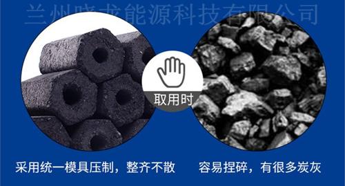 甘肃薪木之源涮锅碳销售 值得信赖 兰州晓龙能源科技供应