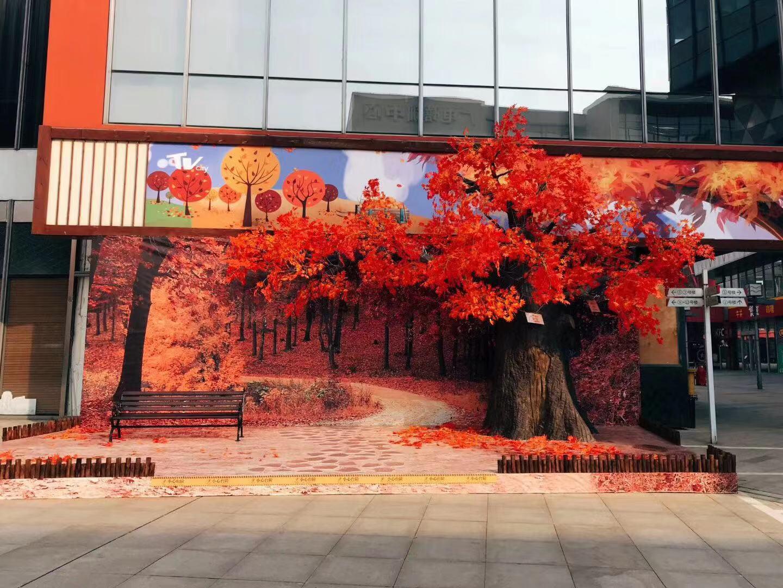 红枫仿真树定做,仿真树