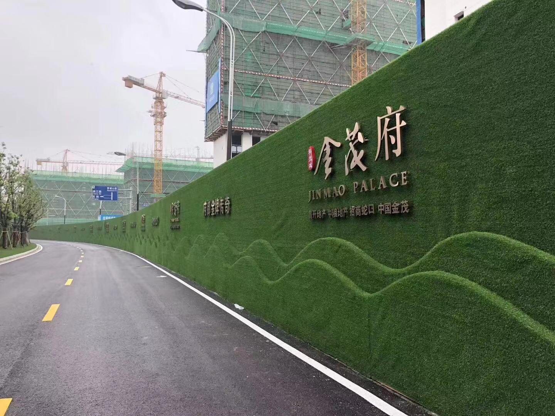 美式绿植墙