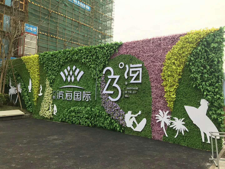 南京房地产绿植墙