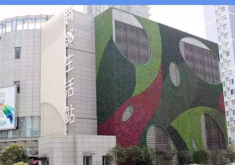 盐城绿植墙仿真植物,绿植墙