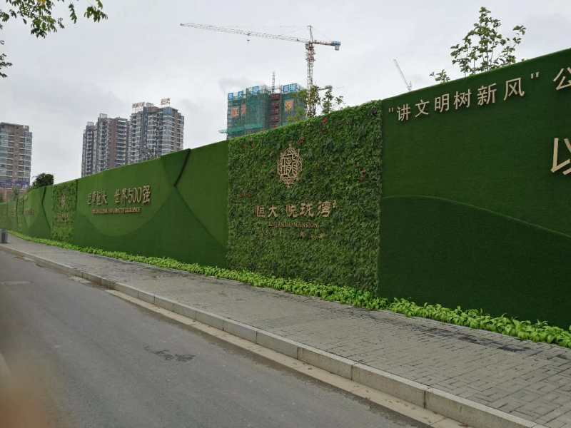 苔藓绿植墙仿真植物,绿植墙