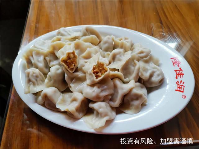 淄川手工鮮水餃配送哪家好「隆佳潤灌湯水餃供應」