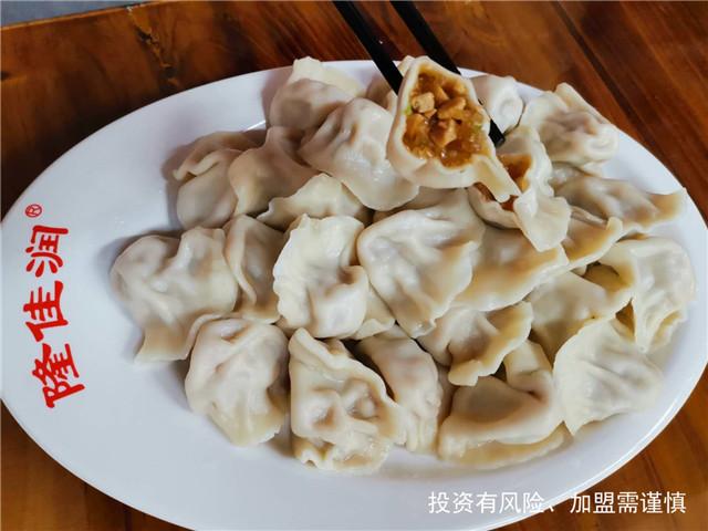 东营散装水饺配送价格,灌汤水饺