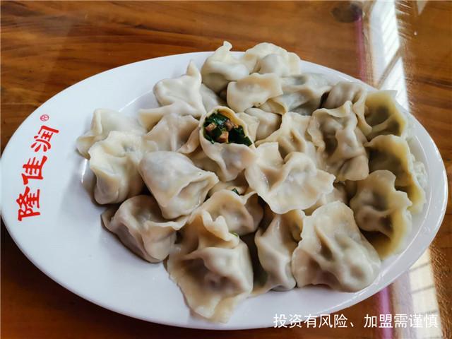 枣庄传统手工水饺配送价格,灌汤水饺