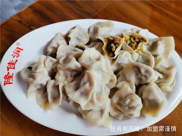 枣庄速冻水饺配送多少钱「隆佳润灌汤水饺供应」