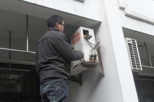 数字空调维修怎么联系,空调维修