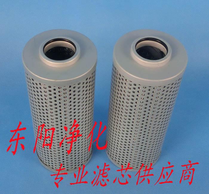 电厂高压油滤芯0110D003BN/HC,高压油滤芯