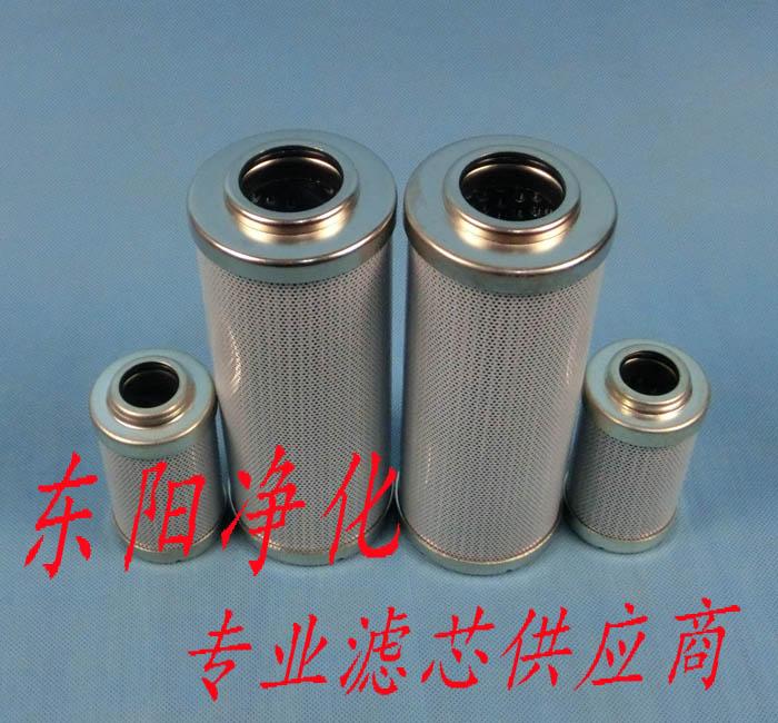 铝厂高压油滤芯ZU-H400x5BDP,高压油滤芯