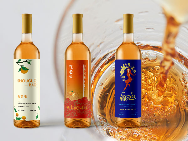 甘肃全发酵果酒有哪些 真诚推荐 柳州市橘之宝保健食品科技供应