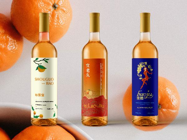 甘肃苦型果酒代理销售 来电咨询 柳州市橘之宝保健食品科技供应