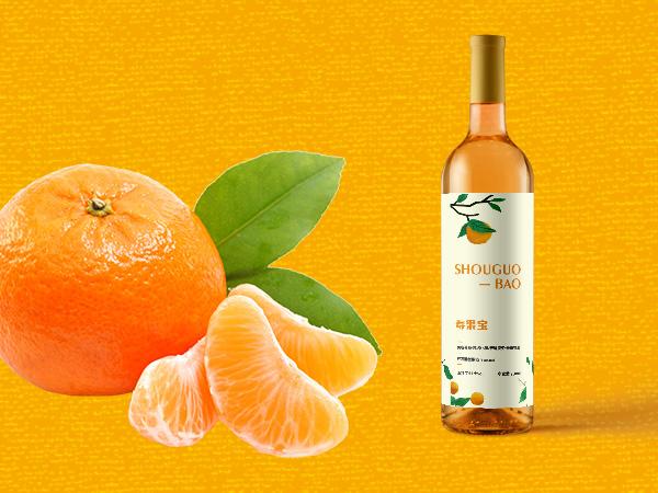 甘肃礼盒装果酒供应商 来电咨询 柳州市橘之宝保健食品科技供应