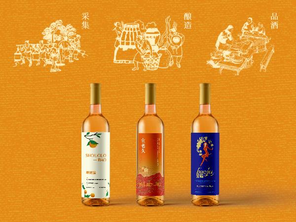江苏甜型果酒 来电咨询 柳州市橘之宝保健食品科技供应