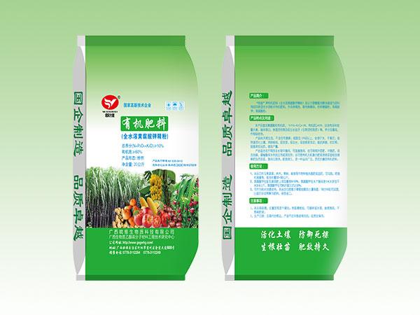 临汾黄腐酸钾粉推荐 创造辉煌「广西桔诚生物供应」