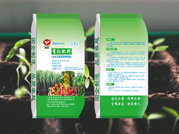 金昌黃腐酸鉀粉推薦產品 推薦咨詢「廣西桔誠生物供應」