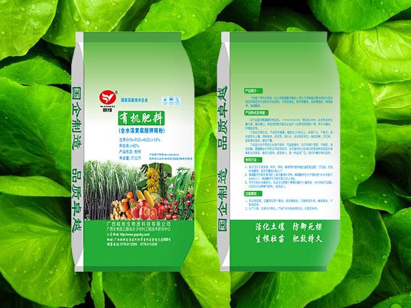 紹興黃腐酸鉀粉推薦 來電咨詢「廣西桔誠生物供應」