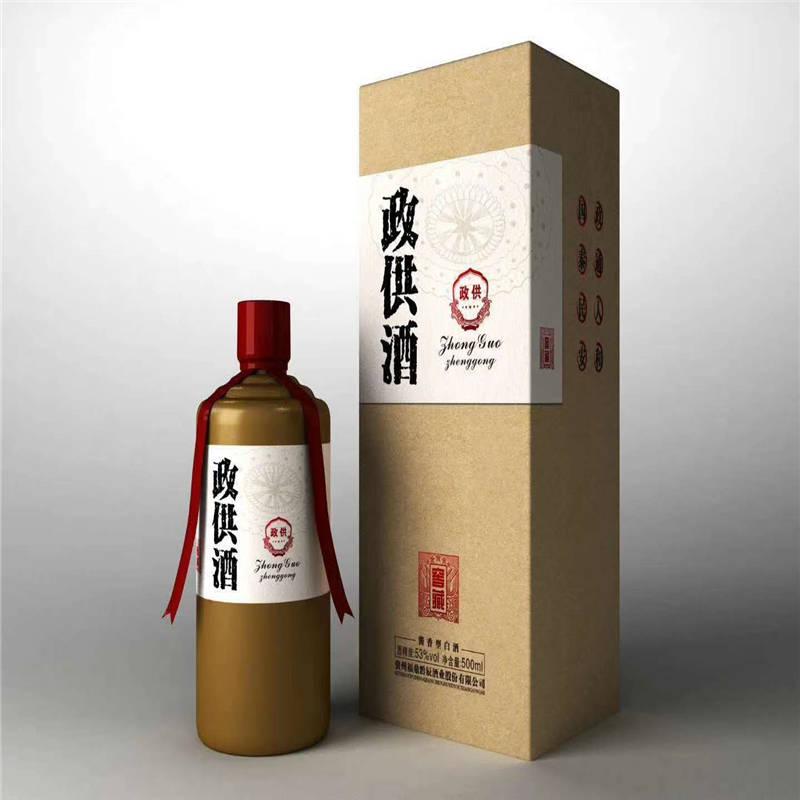 湖北黔辰酒厂家 贵州福鼎黔辰酒业供应