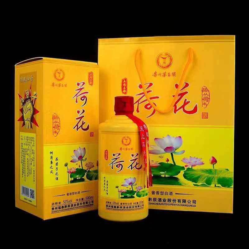 江西酱香白酒有哪些 贵州福鼎黔辰酒业供应