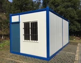 雲浮優良集裝箱高品質的選擇,集裝箱