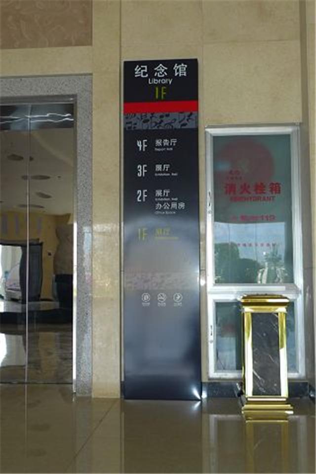 贵州楼层指示牌图片 麦吉供