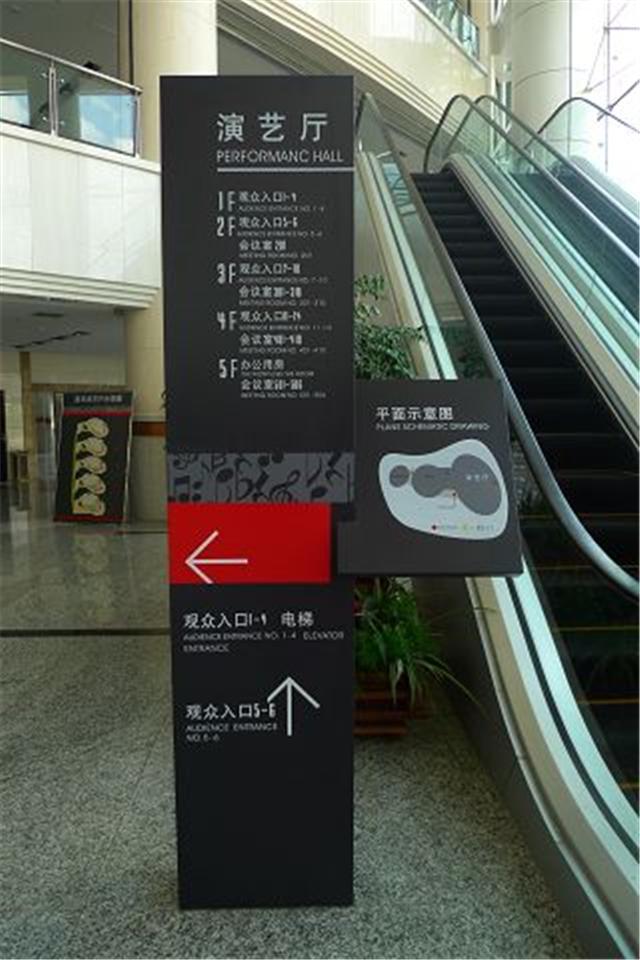 贵州楼层标识牌有哪些 麦吉供