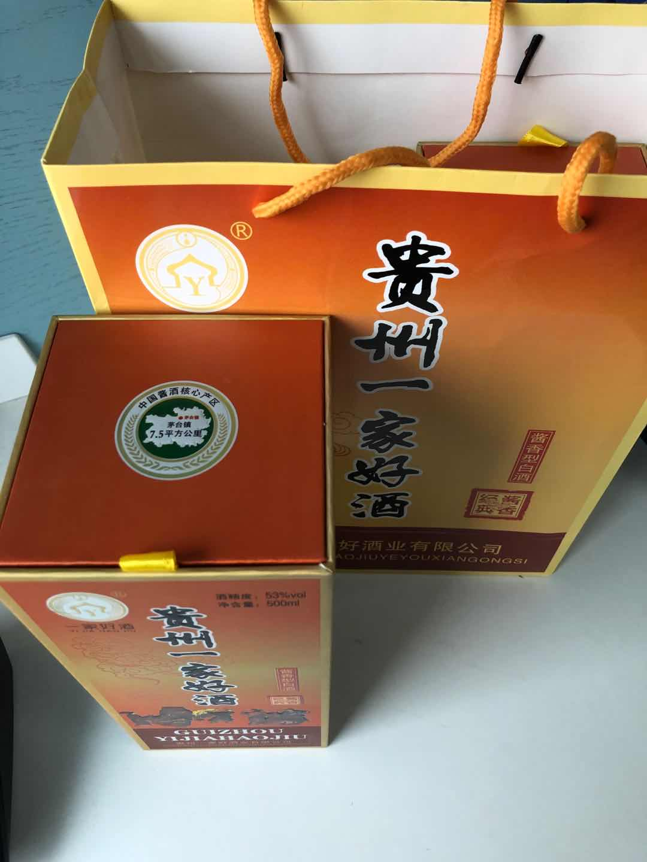 六盘水酱香型白酒销售 贵州一家好酒业供应