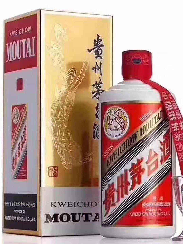 广东酱香酒价格 贵州一家好酒业供应