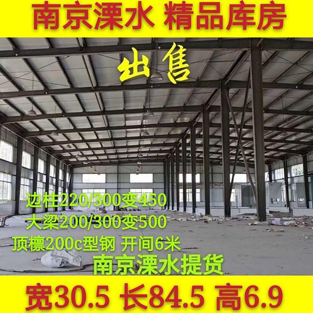 石家庄二手钢结构回收企业,钢结构