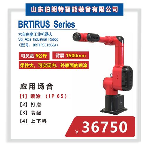 上海注塑机械手生产厂家