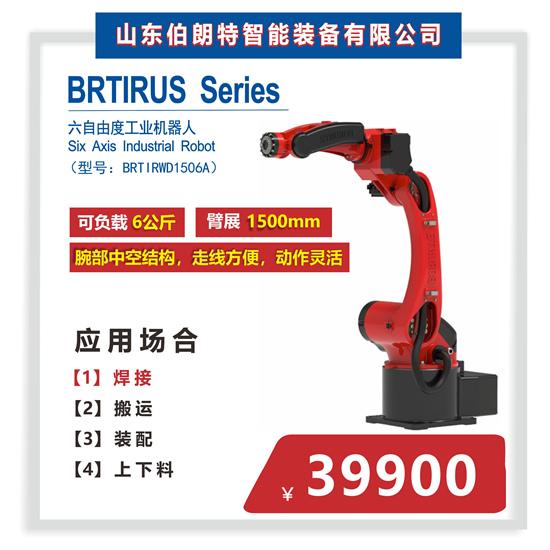 淄博自动喷涂机器人生产商,机器人