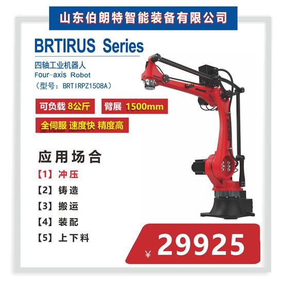 青岛机床上下料机器人制造商,机器人