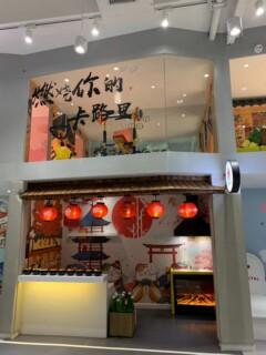 中國香港親子餐廳游樂設備哪里買「溫州嗨童游樂設備供應」