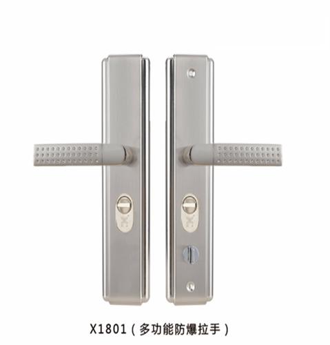 淄川 室内门把手「浩宇锁具」