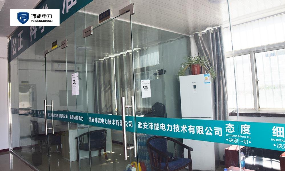 北京相位测试仪检测 诚信服务 沛能电力供应