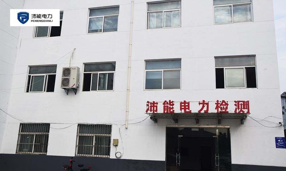上海红外点温仪检测 信息推荐 沛能电力供应