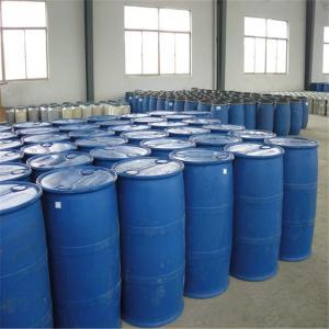 新疆乌鲁木齐采棉机专用防冻液电话 服务为先「鸿驰稷河供应」