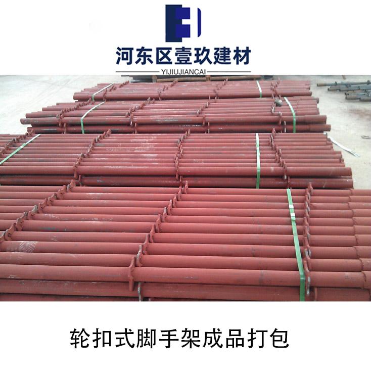 潍坊轮扣式脚手架回收商家 铸造辉煌 河东区壹玖建材供应