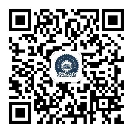 上海禾场供应链管理有限公司