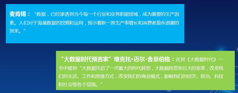 上海华为上网行为管理价格 上海雪莱信息科技供应