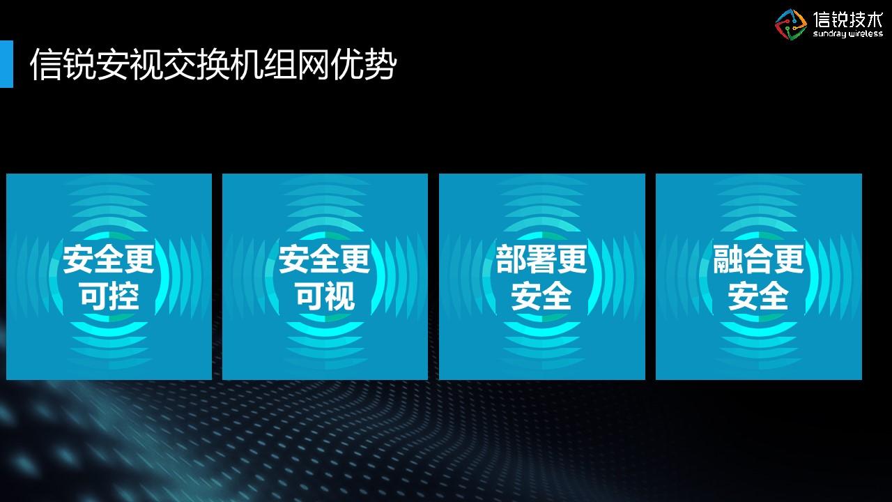 江西三層交換機價格 上海雪萊信息科技供應