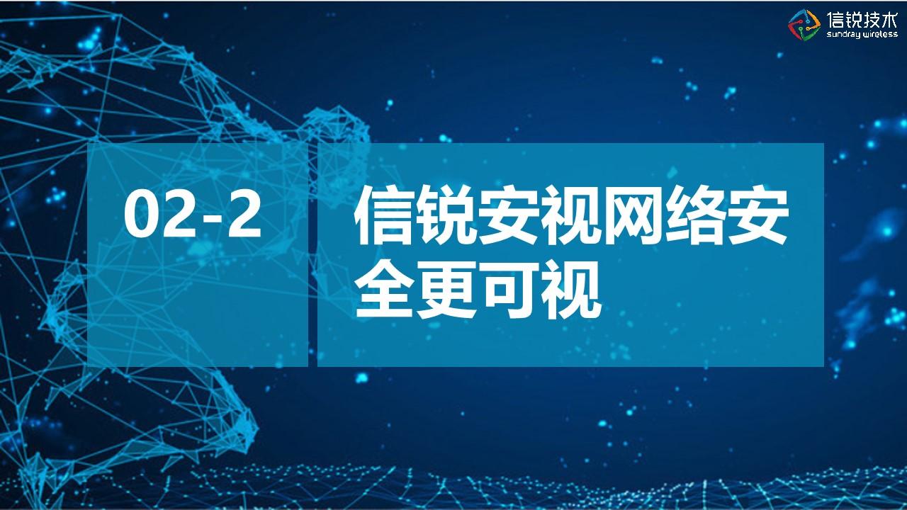 山西網絡交換機哪個品牌好 上海雪萊信息科技供應