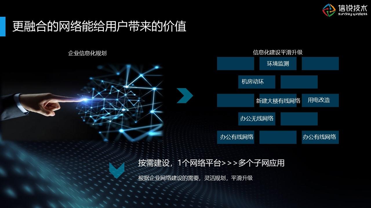 上海交换机哪个牌子好 上海雪莱信息科技供应