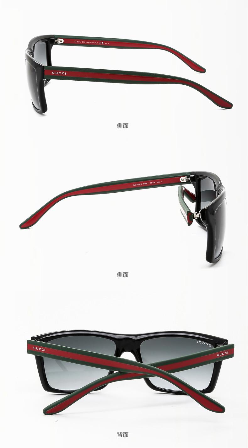 本地近视眼镜货真价实「和纪供应」