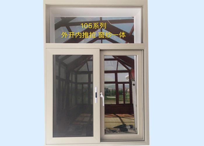 昆明隔热门窗生产公司哪家好 来电咨询 昆明沥东断桥铝门窗厂供应